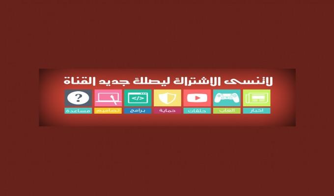 صور غلاف يوتيوب صور غلاف لقنوات اليوتيوب متنوعة عيون الرومانسية Background Facebook Cover Facebook Cover Background
