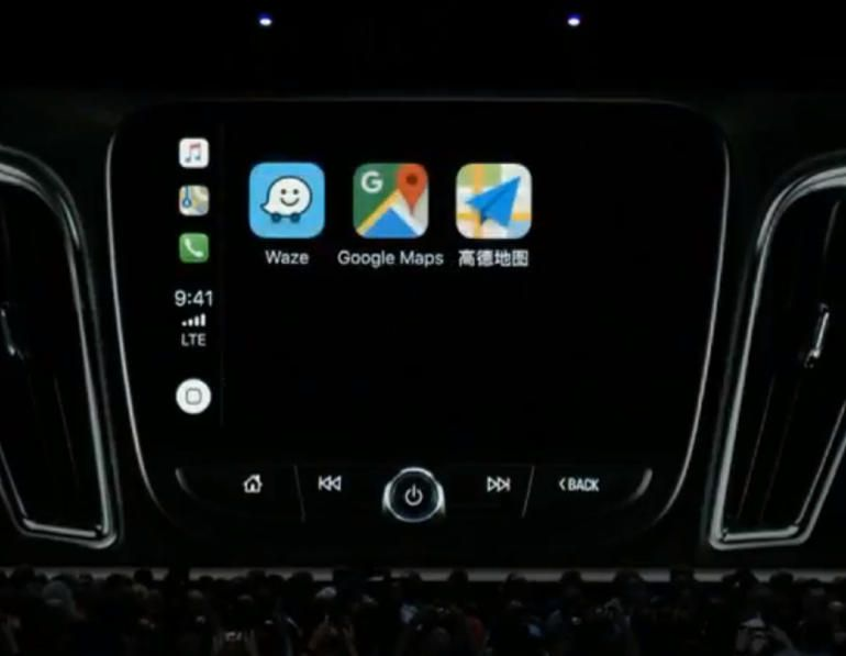 Apple CarPlay iOS 12 will finally let you use Google Maps