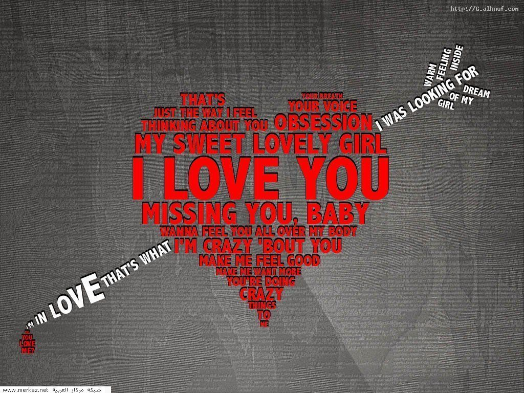 Valentine S Day Wallpaper Love U Emo Love Love Images Heart Quotes