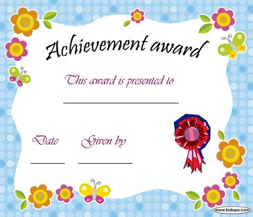 Printable Achievement award certificate Daycare Pinterest