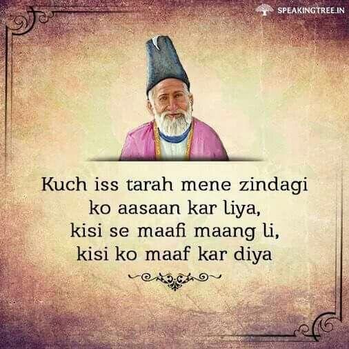 Pin by swati daftary on Shayari Comedy quotes, Hindi