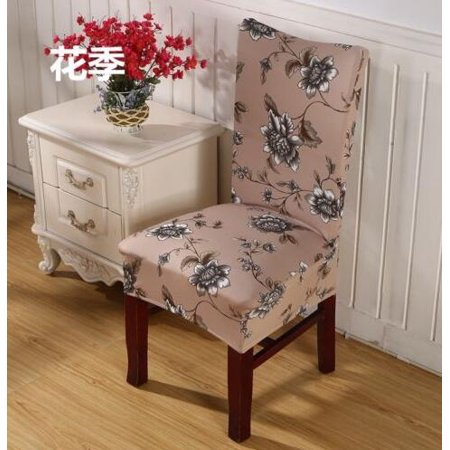 Chair Covers Soft Spandex Fit Stretch Short Dining Room Chair
