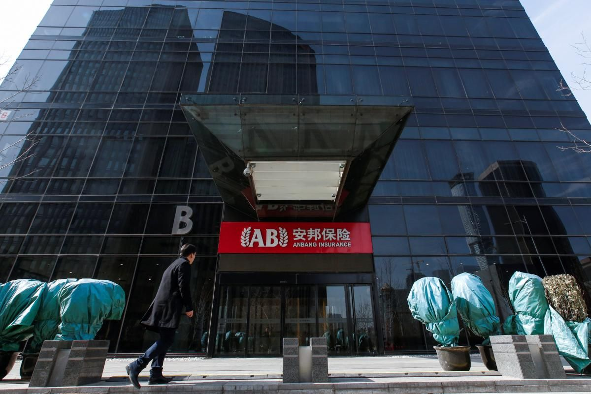 Anbang takeover puts China's companies on notice Group