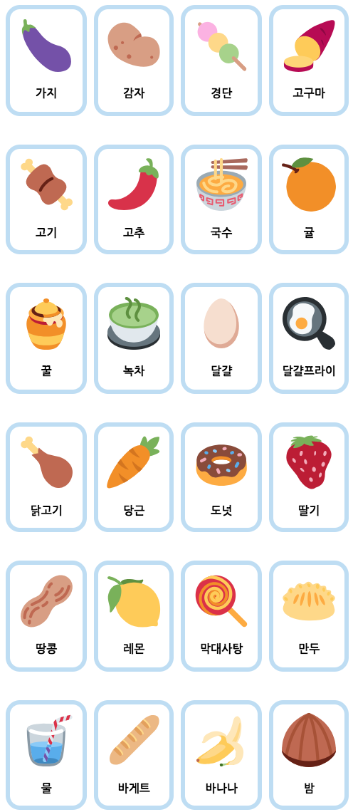 picture about Japanese Flashcards Printable called Korean Foodstuff Printable Flashcards - all absolutely free, and inside of 3 measurements