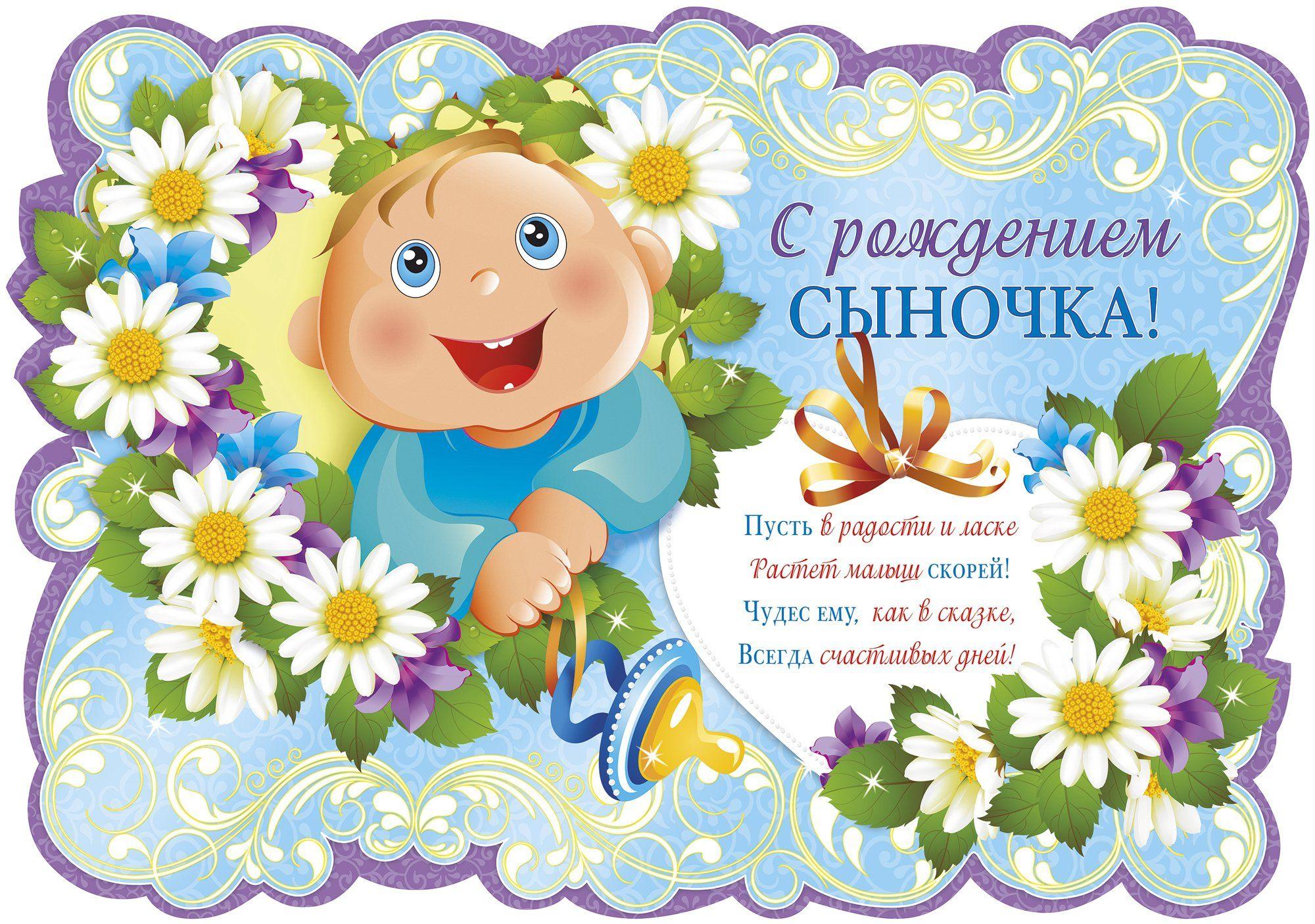 С рождением второго сыночка картинки красивые поздравления, лавандового цвета