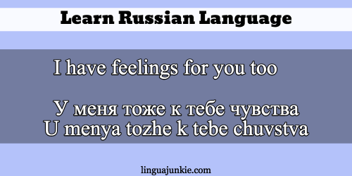 9 Ways To Say I Love You In Russian How To Answer In 2021 Say I Love You My Love Love You