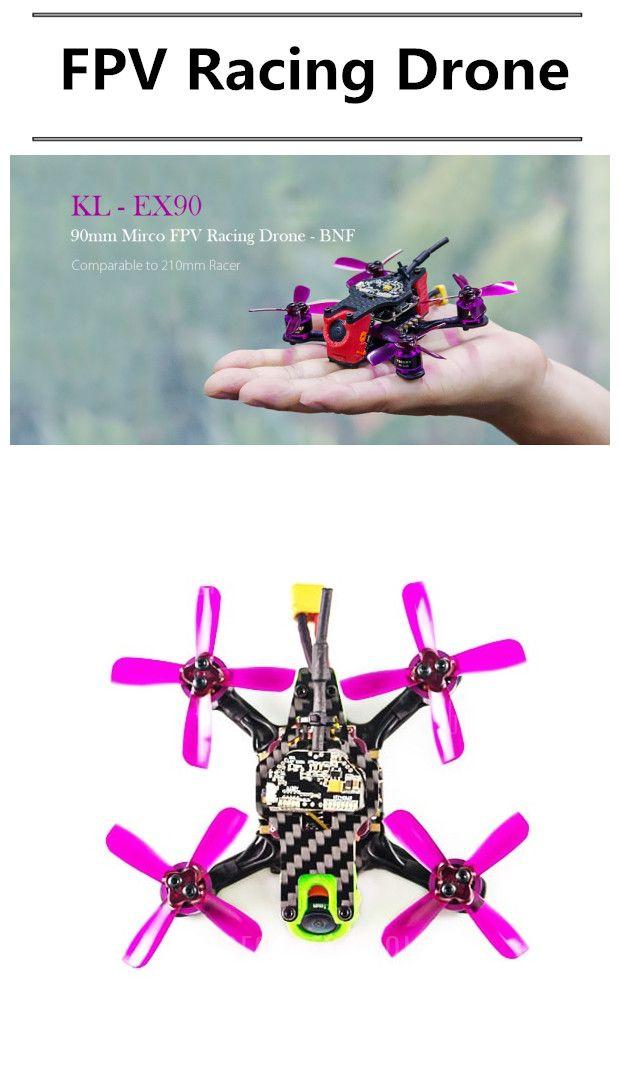 Комплект наклеек карбон к дрону combo защита пропеллеров мавик эйр собственными силами
