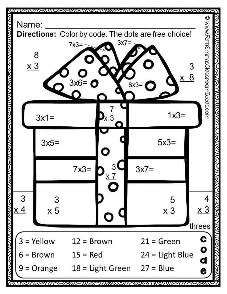 color by numbers christmas math multiplication facts one to five multiplication facts. Black Bedroom Furniture Sets. Home Design Ideas