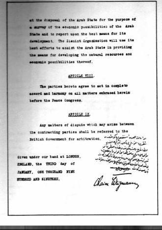 Faisalweizmann Agreement Wikipedia Faisal Wrote An Addendum In