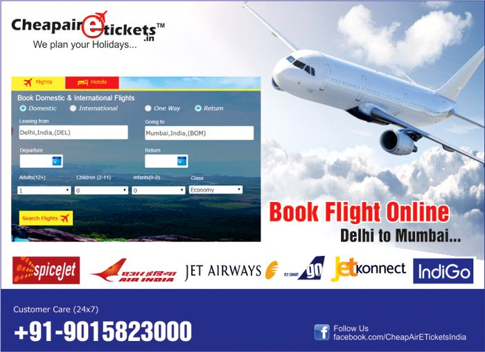One thing always keep in mind that once you find suitable domestic flight  ticket online then book it at the same time because if you are not doing  this then ...