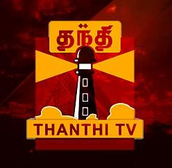 Thanthi TV is a Tamil entertainment channel that provides
