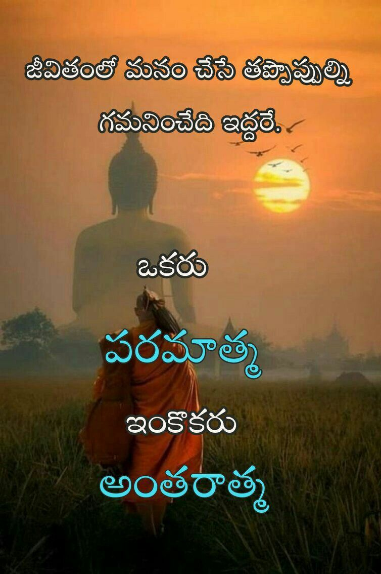 Pin By Sreevenireddy On Quotes Gita Quotes Remember Quotes Happy Life Quotes