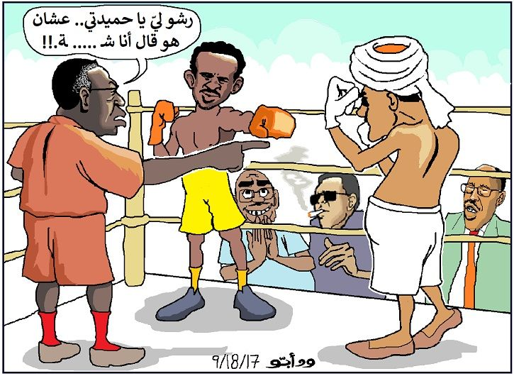 كاركاتير اليوم الموافق 22 اغسطس 2017 للفنان ود ابو بعنوان الانقاذ ومحاولة الفتنة بين أبناء العمومة ..!!<br />