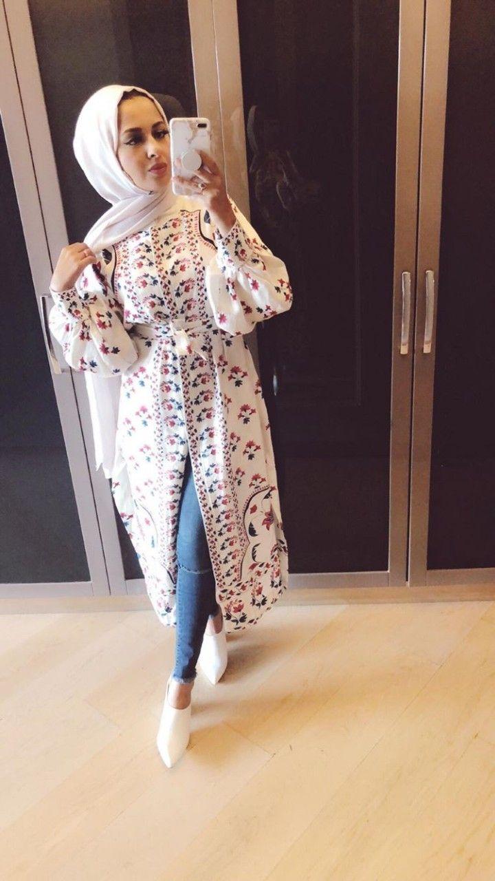 Pinterest:@Yasmeen Abubakar | Hijab fashion summer, Muslim ...