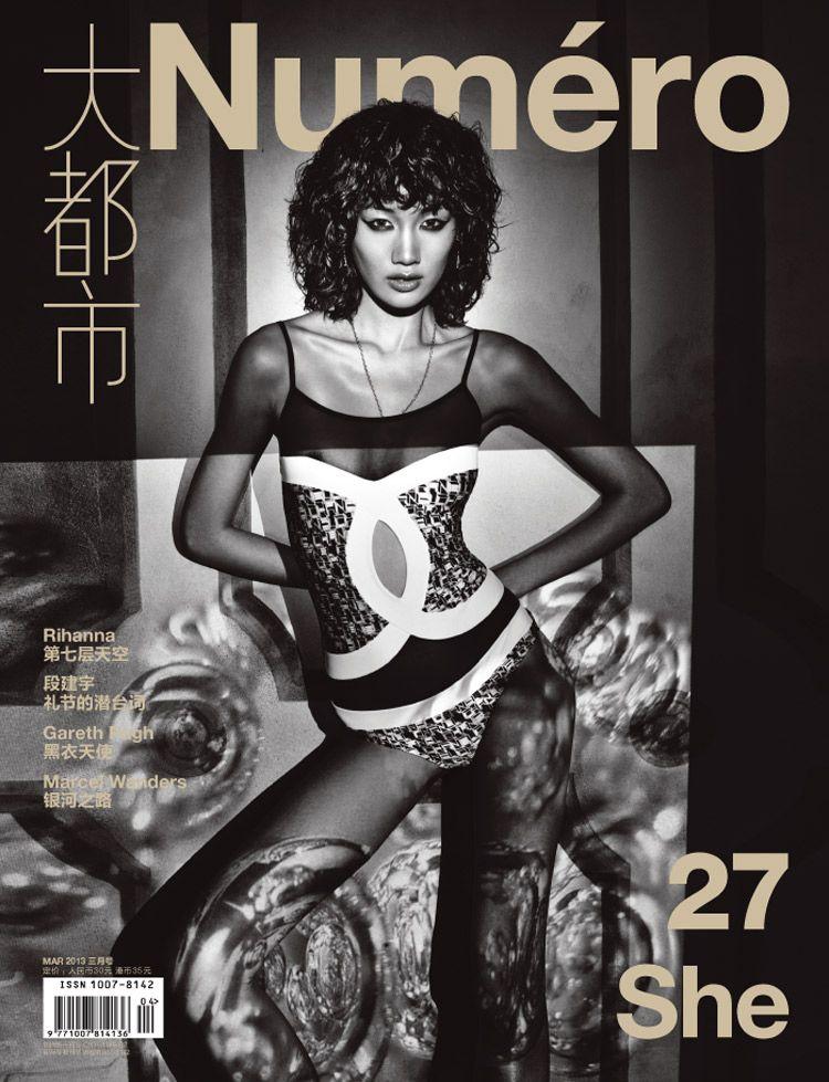 #NumerocChina 27 #HuangXiaoMeng by #TizianoMagni