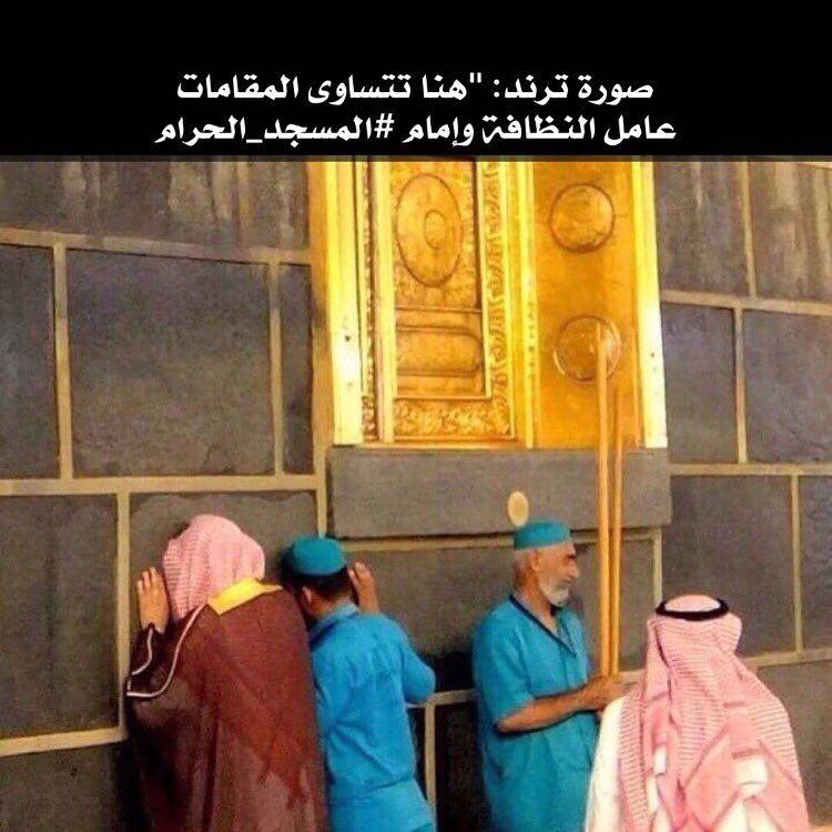 بدر On Twitter Mecca Mecca Kaaba Islam