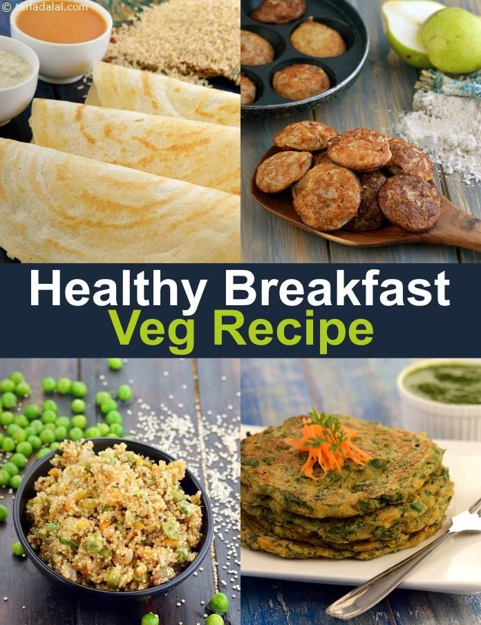300 Healthy Breakfast Recipes, Breakfast Ideas, Indian
