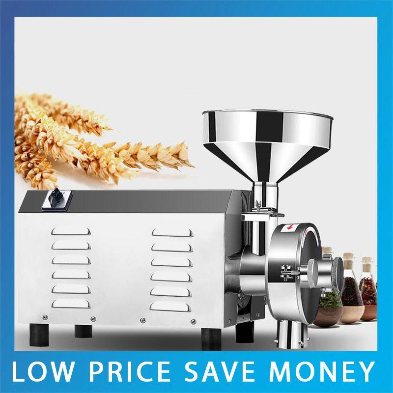 whole foods coffee grinder