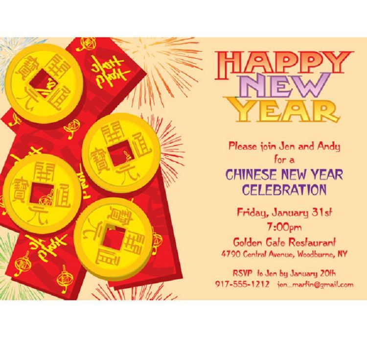 chinese new year party invitation email check more at httpinvitationareascom