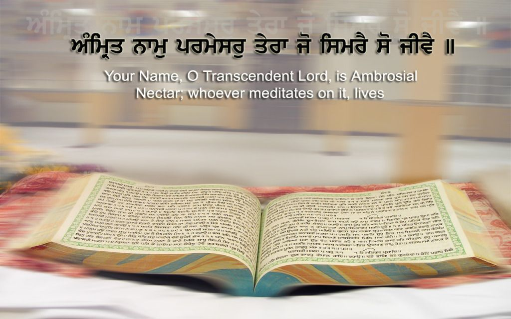 Guru Granth Sahib Ji Beautiful Wallpapers Gems Of Gurbani Quotes