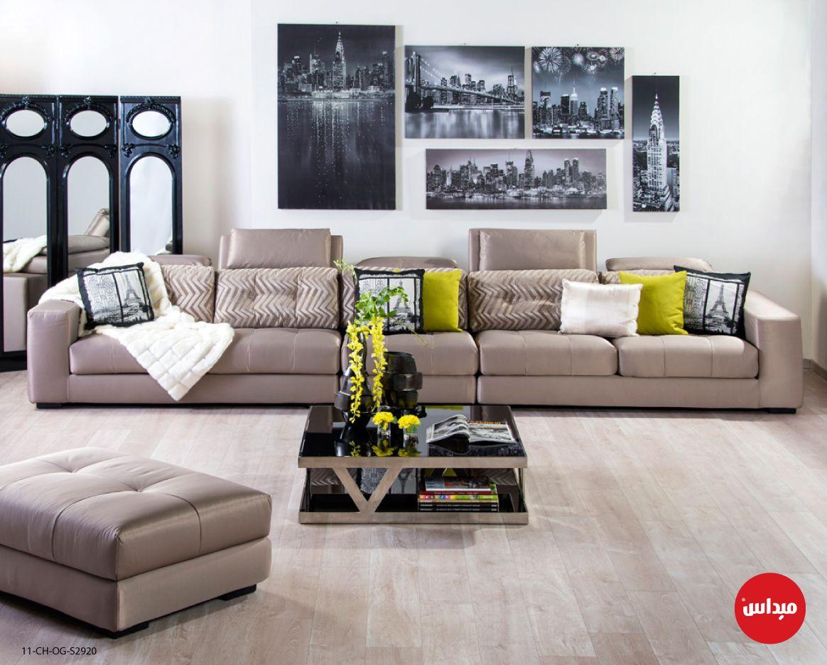 كنب مريح وجميل لمشاهدة برامجك المفضلة بمنتهى الاستمتاع ما البرنامج المفضل لديك السعر 945 دينار كويتي 13 872 ريال سعودي 13 872 ر Furniture Home Modern House