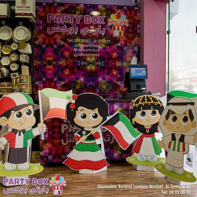 لا تنسون زينة العيد الوطني ما تكمل الا مع مجسمات الاطفال المصممه على شكل اطفال باللباس التقليدي الكويتي تصميم مميز عن باقي Party In A Box London Market Party