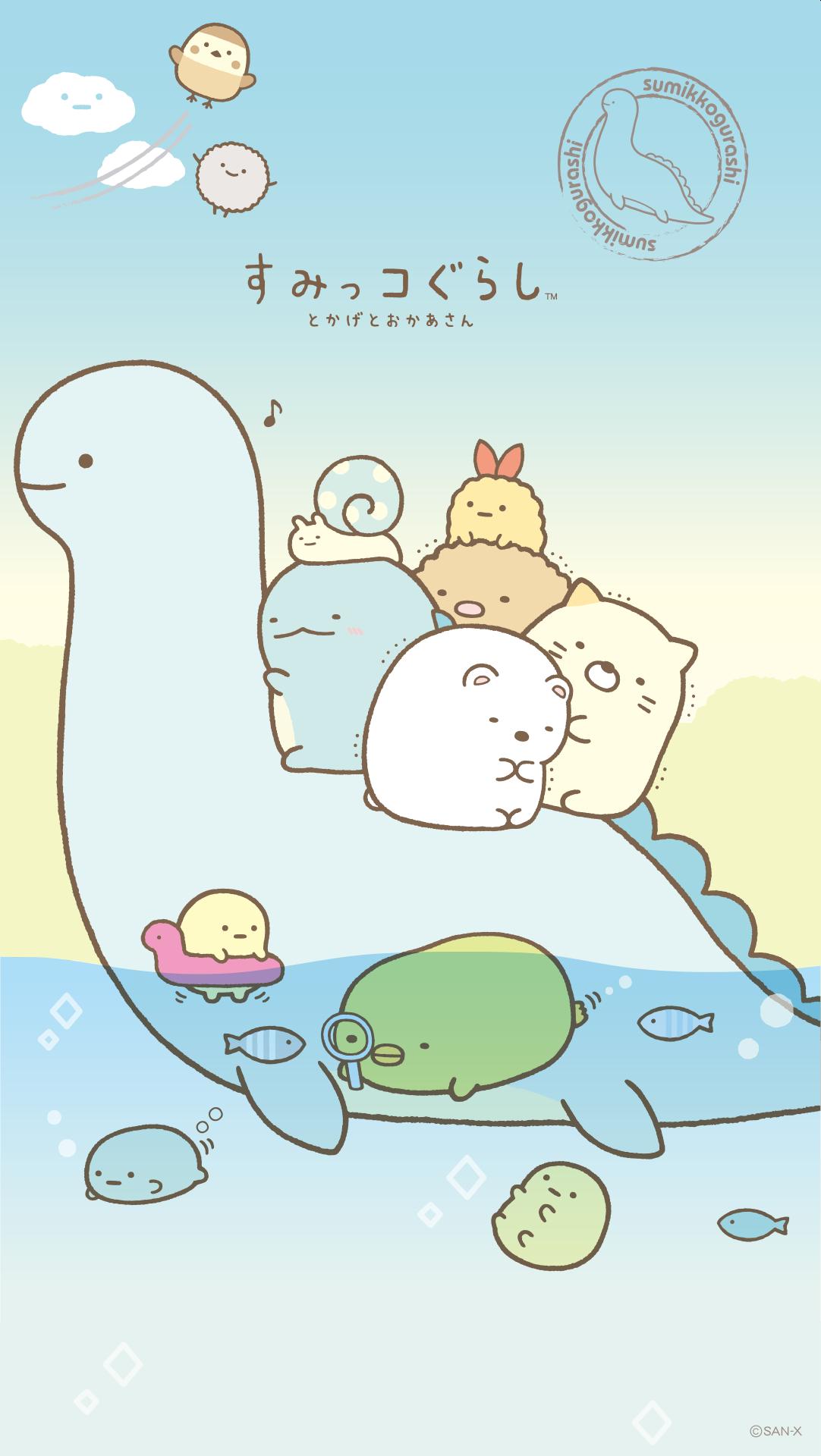 Sumikko gurashi tokage phone wallpaper 640x1136 - Kawaii phone backgrounds ...