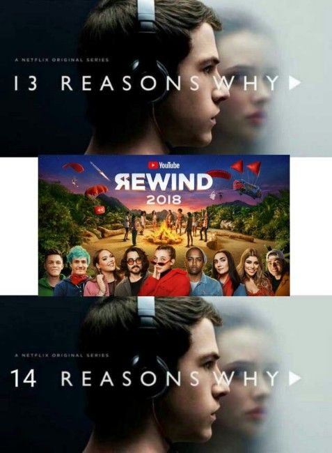 30+ Hilarious YouTube Rewind 2018 Memes: You No Controls Rewind