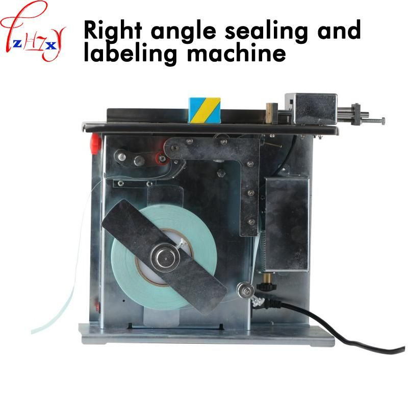 Rectangular Right Angle Carton Sealing Machine Box 90 Corner Packing Stick Sticker Labeling Machine 110 220v 15w 1pc Graphic Card Seal Rectangular