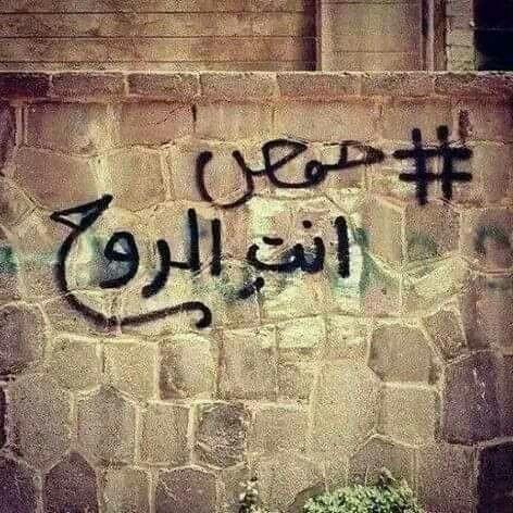 بلادي وان جارت علي عزيزة Art Arabic Calligraphy Calligraphy