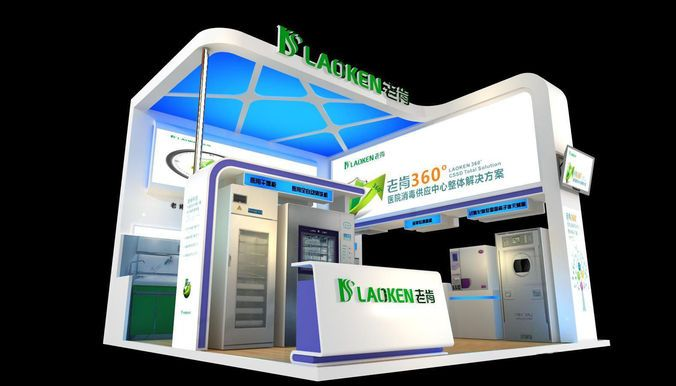 Exhibition Stall Rendering : Exhibition area dmax  d model exhibitions