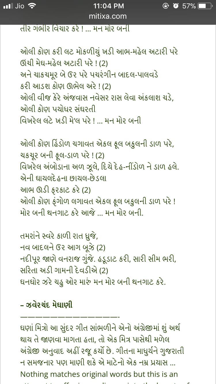 Pin By Hema Mehta On God Devotional Devotions God