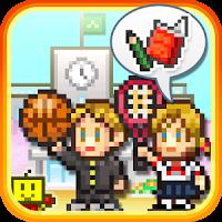 Download Pocket Academy 2 0 1 Apk Mirror game   Apk-informer