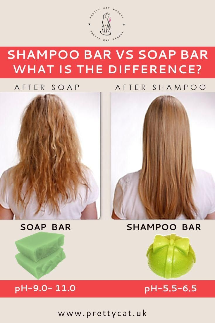 #hair  #soap  #shampoo  #haircarerutine  #healthyhairjourney  #healthy_hair  #hair_care #difference #between  What is the difference between shampoo bars and soap? Wonder, maybe you should just use the soap bar on your hair as well as your body, it would simplify the shower routine. But would the soap be harmful to hair? After all, they are all just different versions of soap, right? Well…not exactly...