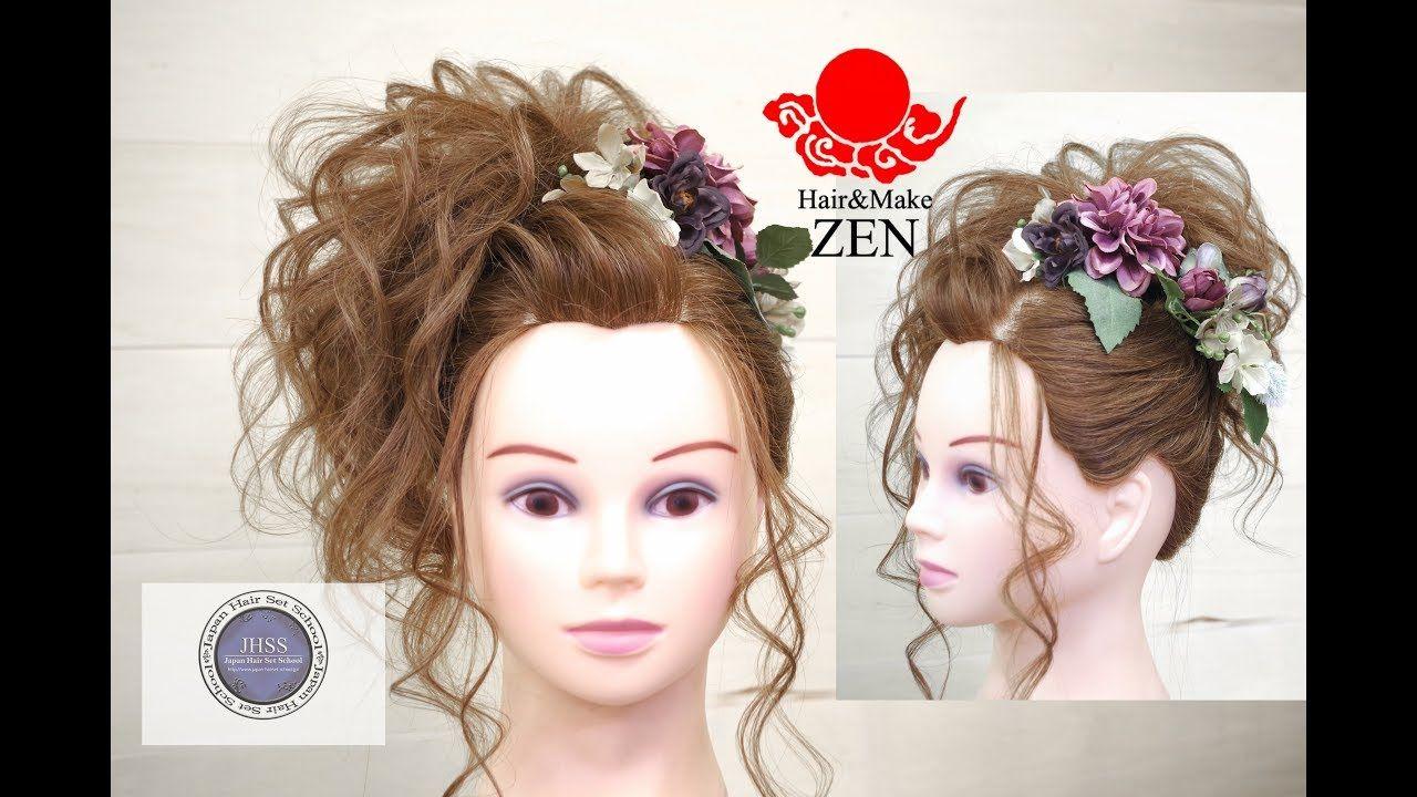 盛り髪の作り方革命 成人式ヘア Zenヘアセット125 Japanese Big Hair Arrangement Tutorial 盛り髪 散らし系の ヘアアレンジが苦手な方にとてもオススメ 手順を入れ替えるだけでこんなにも作りやすくなるなんて とい 盛り 髪 成人式 ヘアスタイル アップ 祭り