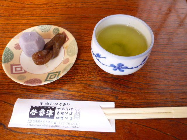 """Yatsu""(Soba-Osteria), Oume, Tokyo, Japan"