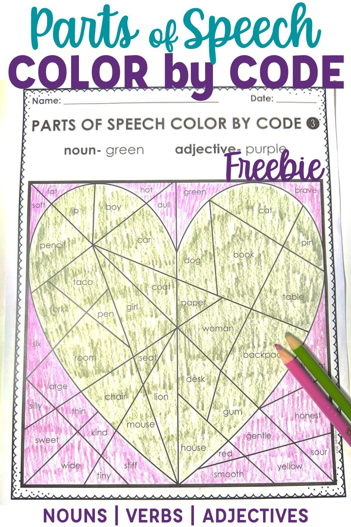 Parts Of Speech Color By Codes Freebie