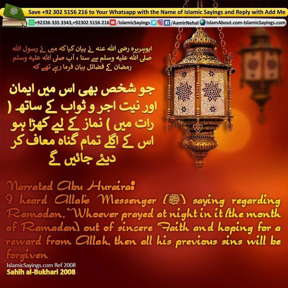 Share Pakistani Allah Allahuakbar Follow Instalike Instagram Islam Quran Urdushairi People Mohabat Islamic Books In Urdu Islam Best Islamic Books