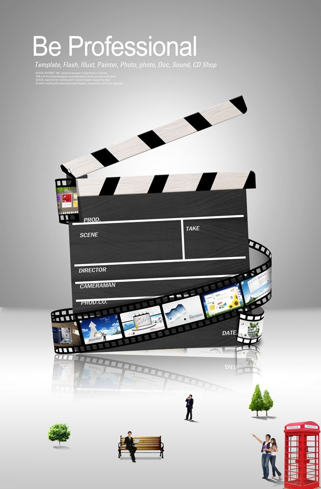 Screening Room Promotional Theme Psd Material Room Screen Psd Free Psd
