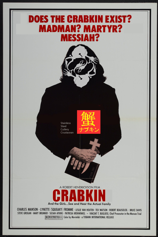 Crabkin altered poster manson charles manson sanford