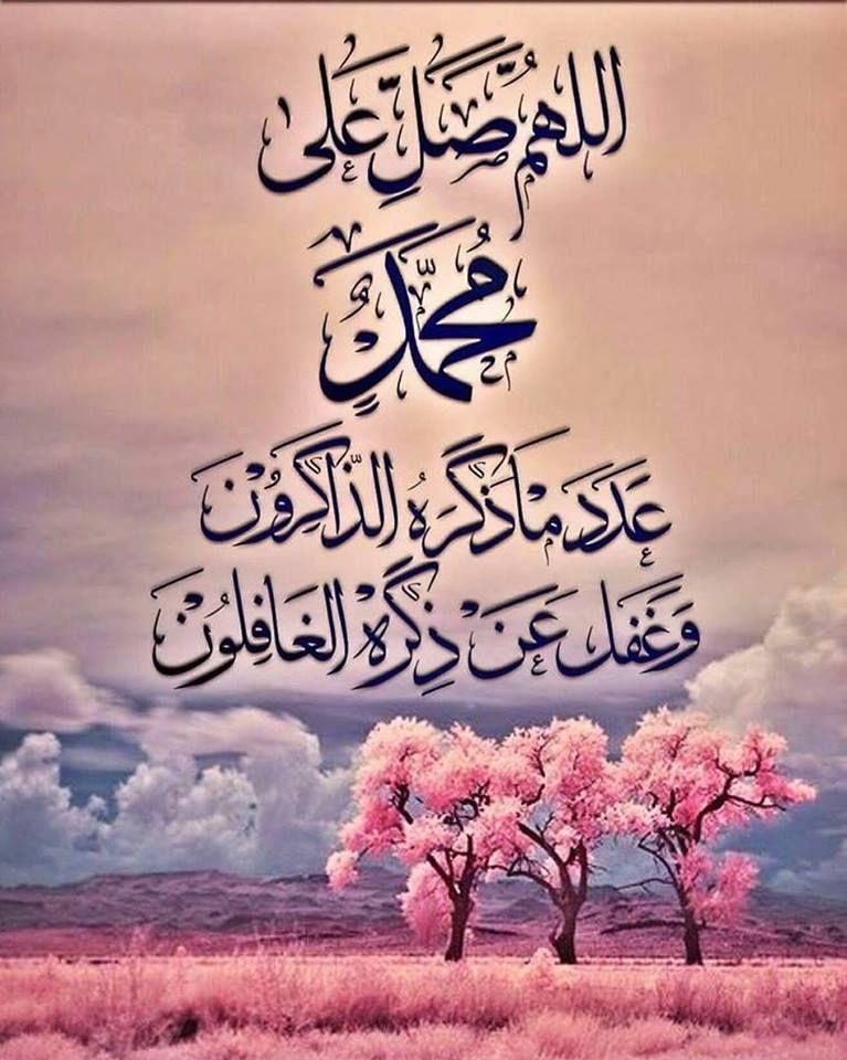 استغفر الله العظيم الذي لا اله الا هو الحي القيوم واتوب
