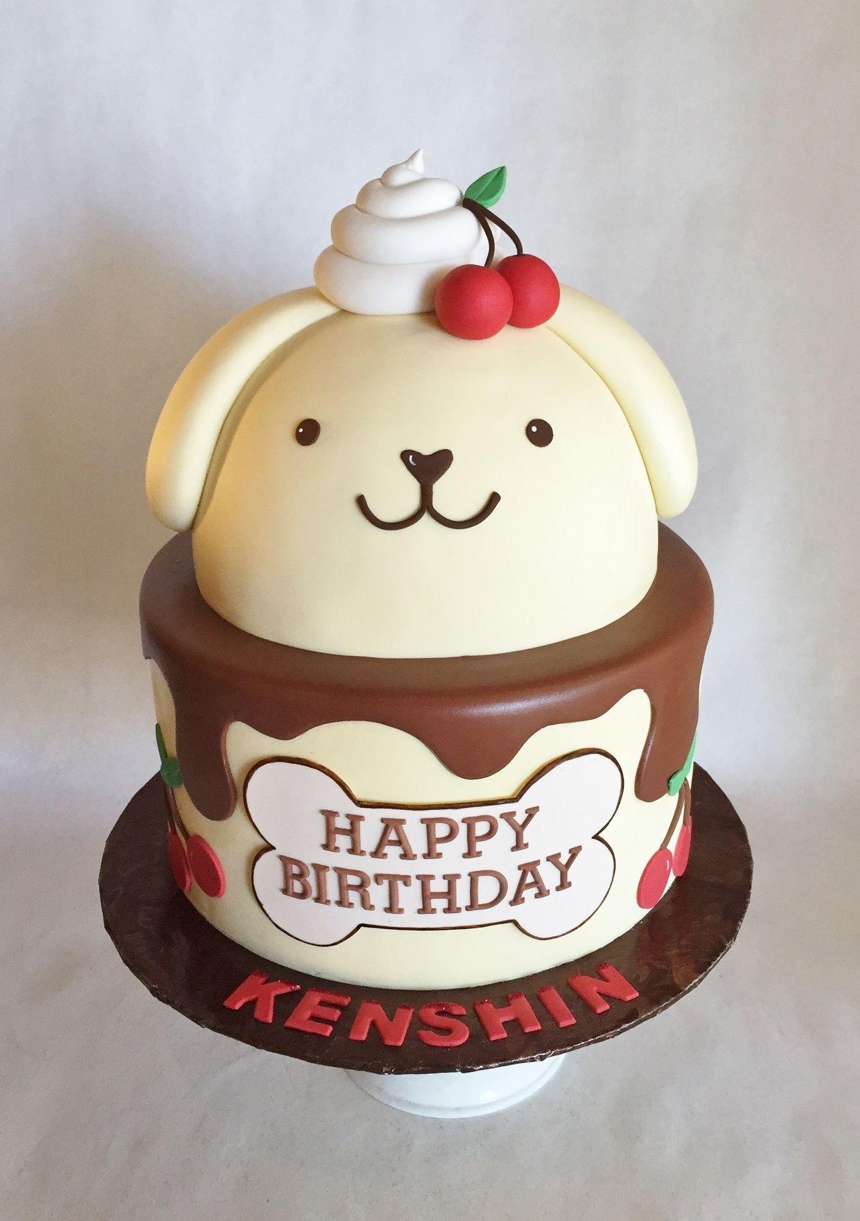Custom cake birthday cake pom pom purin fondant