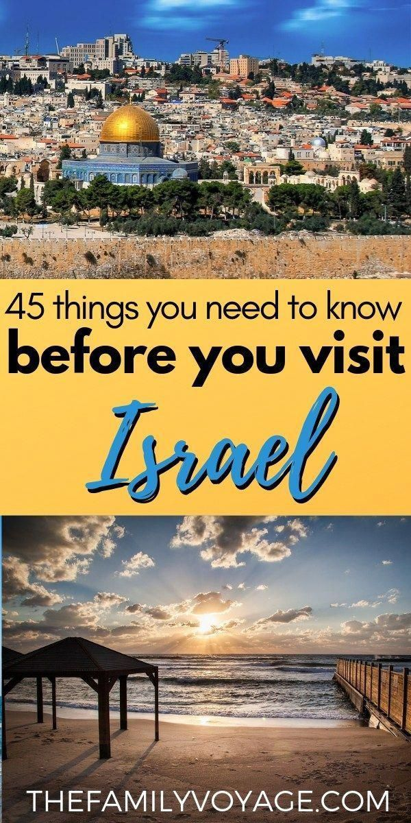 Don't get on the plane before you check out these MUST READ Israel travel tips! We'll give you the inside scoop on Israeli culture, safety in Israel, what to wear in Israel, the best things to do in Israel and more. #Israel #travel #Jerusalem #TelAviv #travelfrases