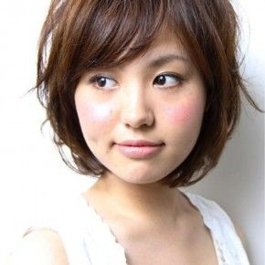 Short Hair Round Face Japan Google Search Japanese Hairstyle