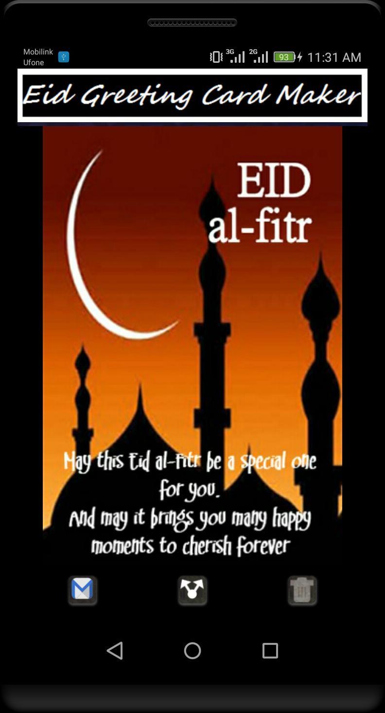 Eid Wishes Card Maker  Card maker, Eid greeting cards, Eid