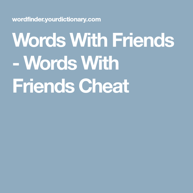 words with friends cheat site