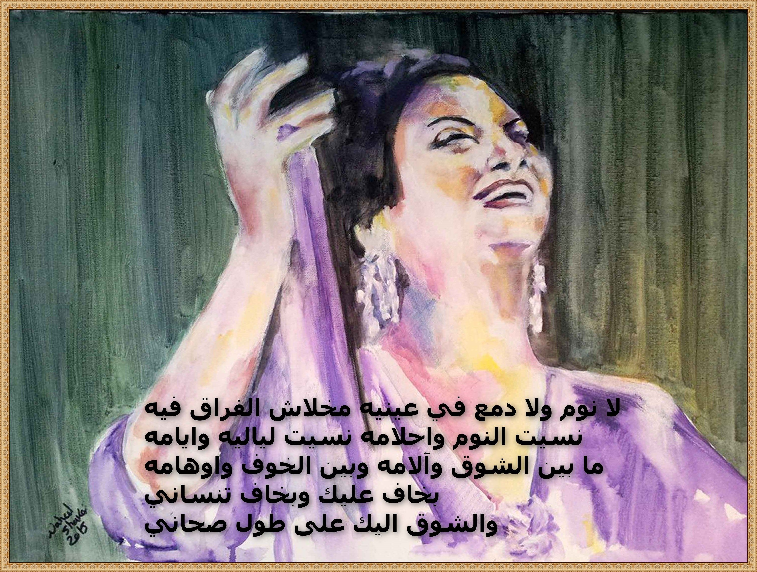 بعيد عنك كوكب الشرق ام كلثوم Movie Posters Poster Art