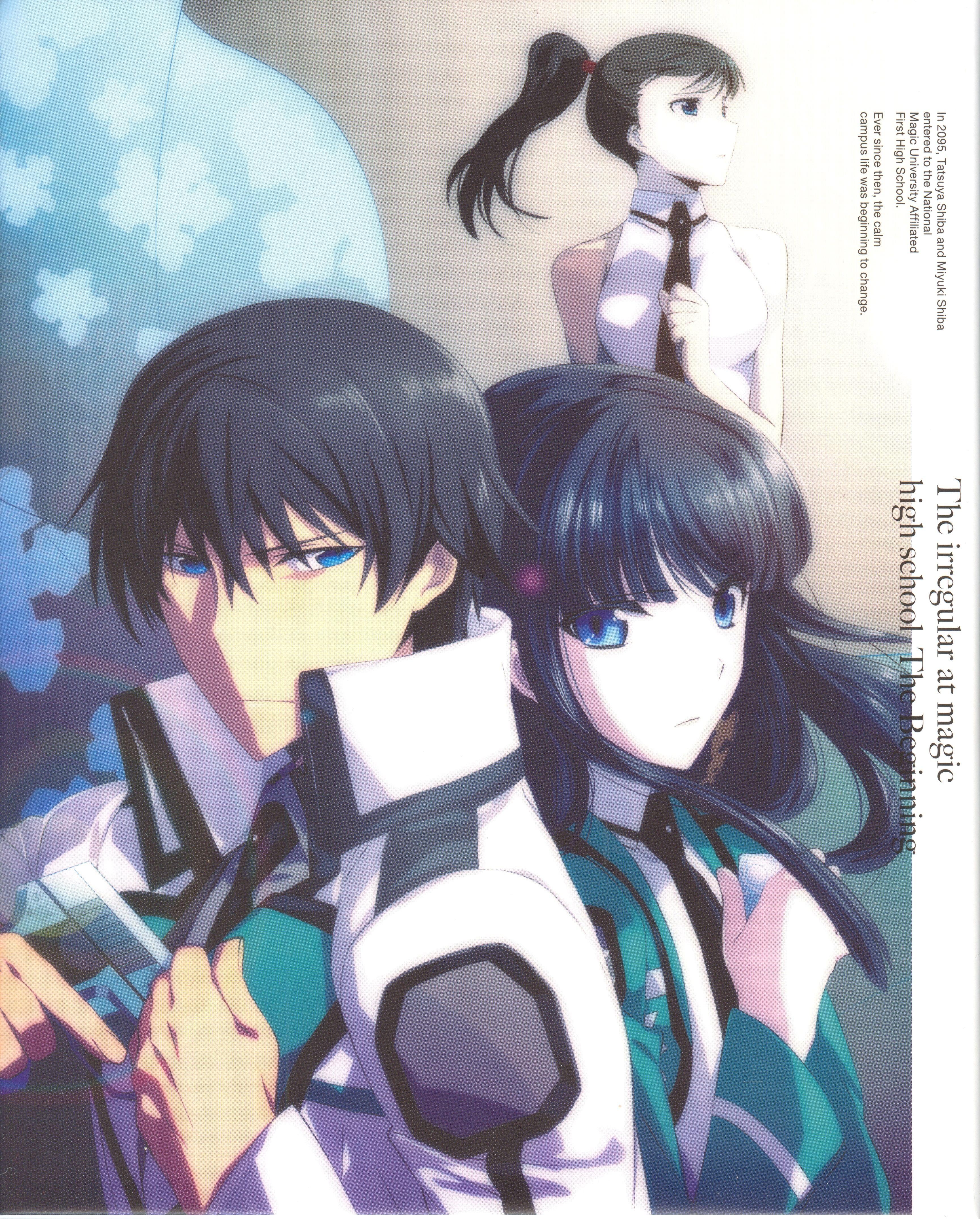 Mahouka Koukou No Rettousei 1748490 Anime Mibu Anime Images