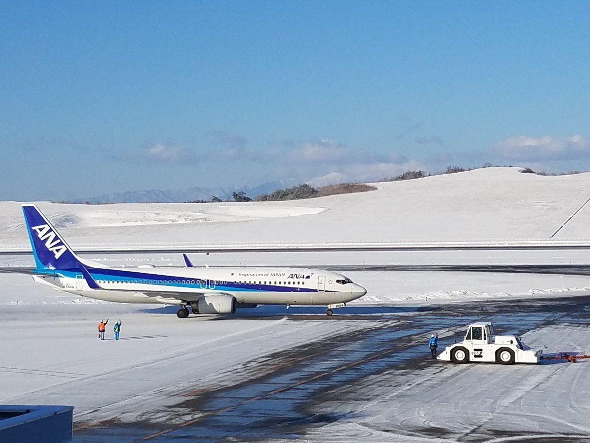 福島 から 大阪 飛行機