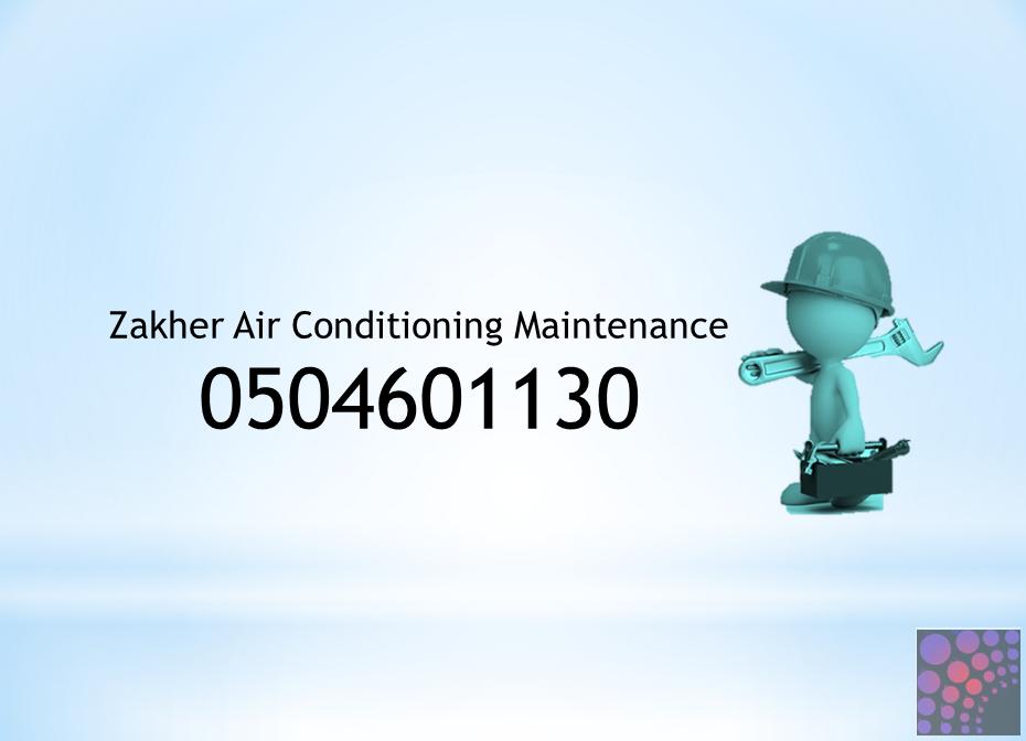 صيانة واصلاح المكيفات عجمان Air conditioning maintenance